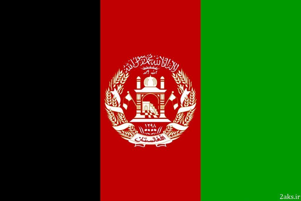 پرچم کشور افغانستان