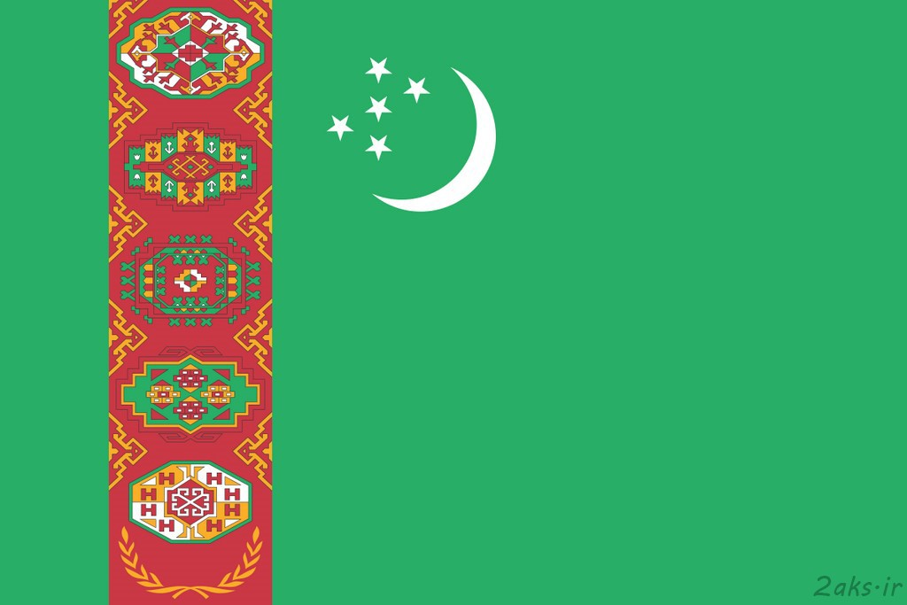 پرچم کشور ترکمنستان