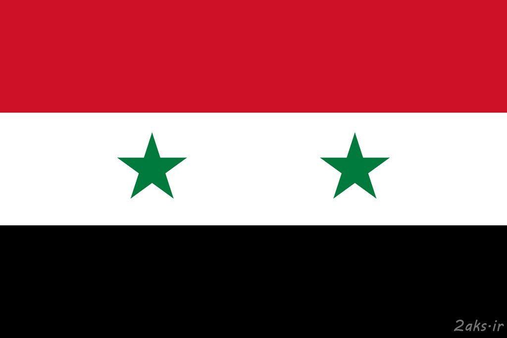 پرچم کشور سوریه