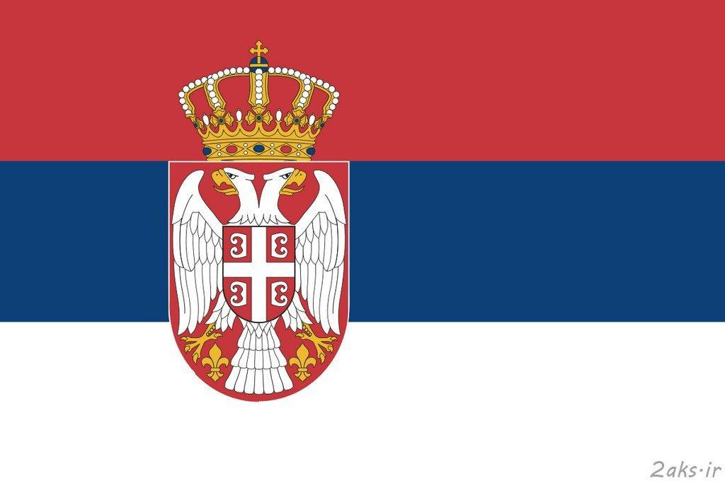 پرچم کشور صربستان