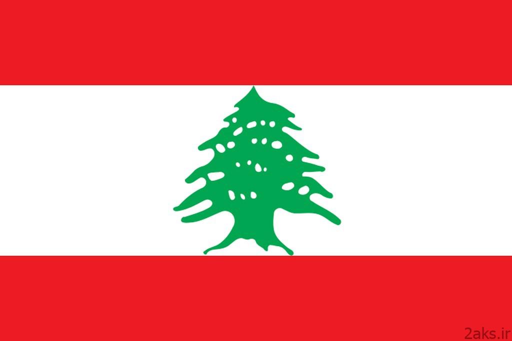 پرچم کشور لبنان