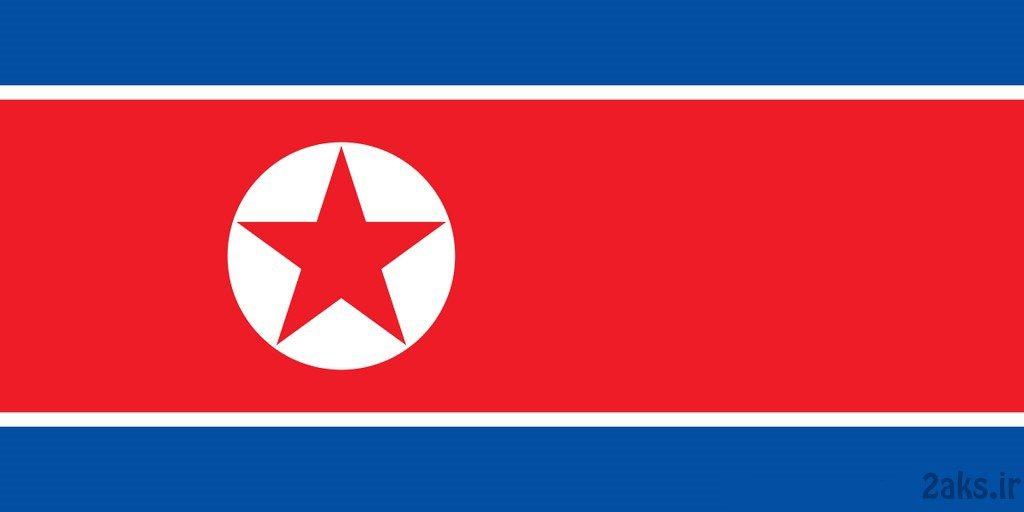 پرچم کشور کره شمالی