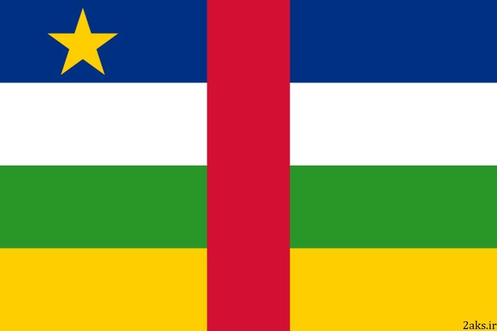 پرچم کشور آفریقای مرکزی