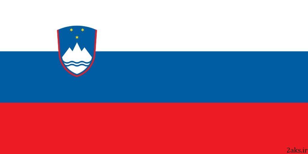 پرچم کشور اسلوونی