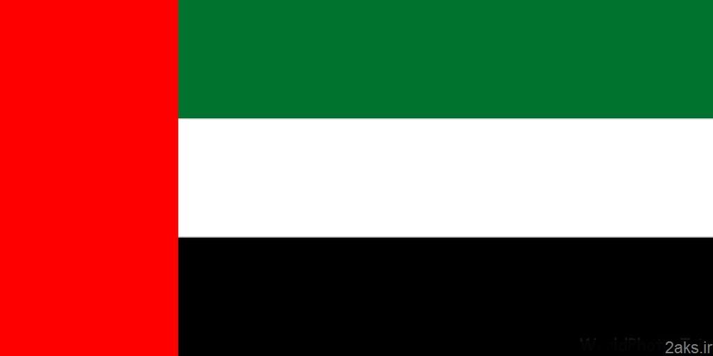 پرچم کشور امارات متحده عربی