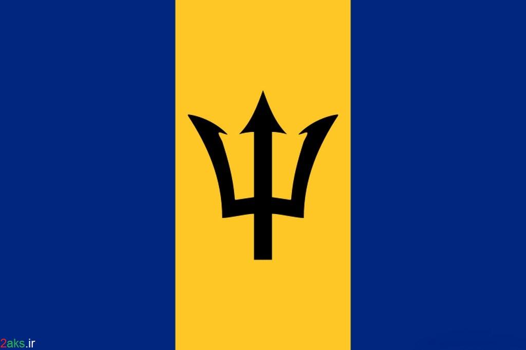 پرچم کشور باربادوس