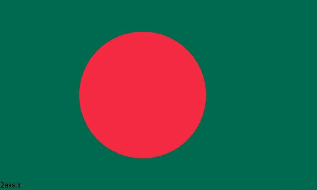 پرچم کشور بنگلادش