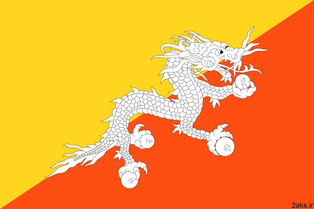 پرچم کشور بوتان