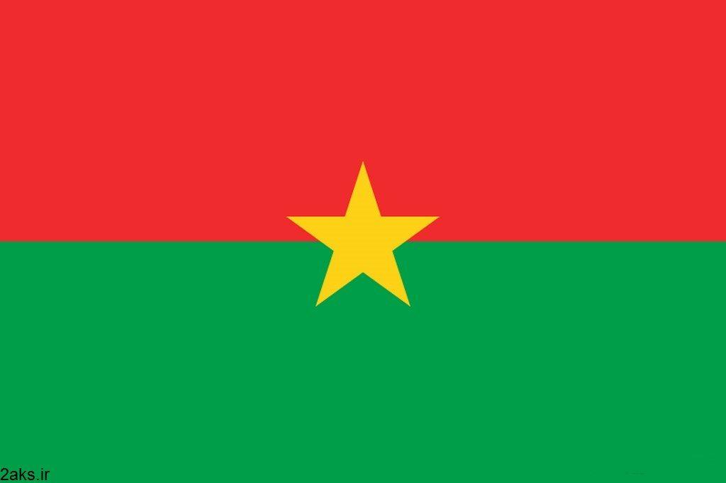 پرچم کشور بورکینافاسو