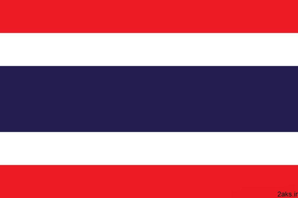 پرچم کشور تایلند