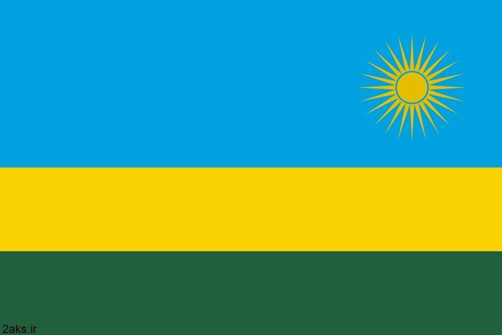 پرچم کشور رواندا