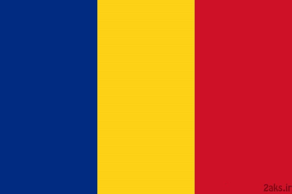 پرچم کشور رومانی