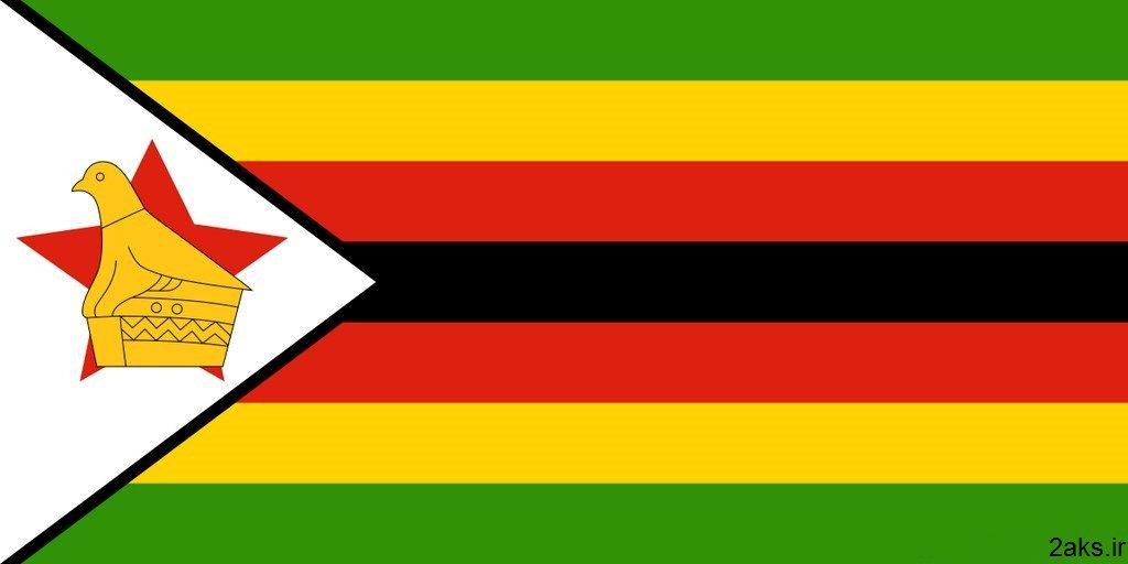پرچم کشور زیمبابوه