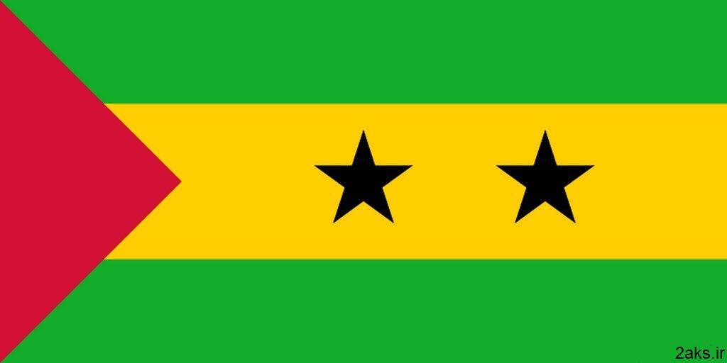 پرچم کشور سائوتومه و پرنسیپ
