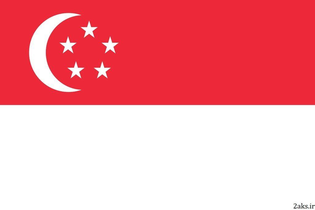 پرچم کشور سنگاپور