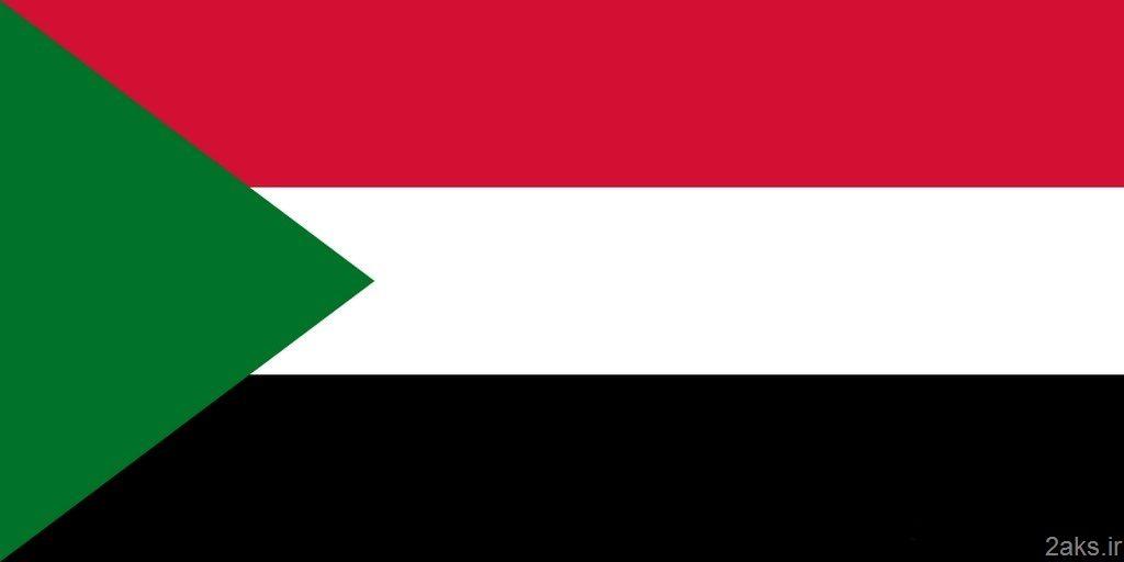 پرچم کشور سودان