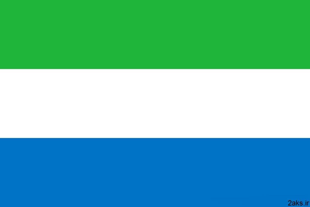 پرچم کشور سیرالئون