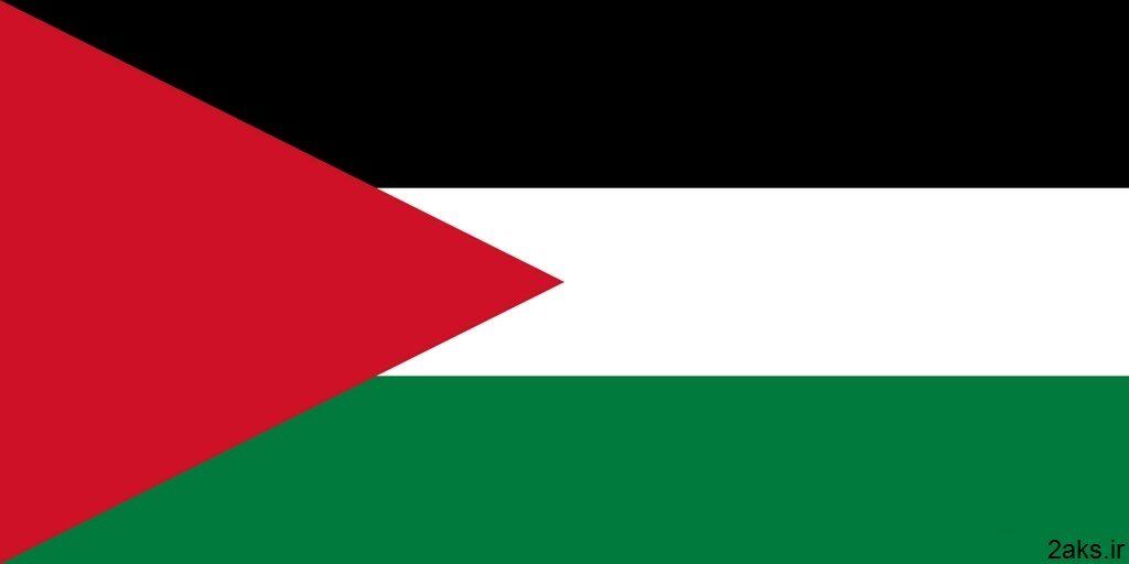 پرچم کشور فلسطین