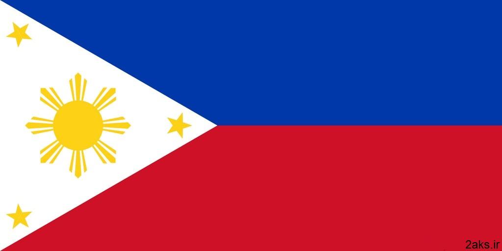پرچم کشور فیلیپین