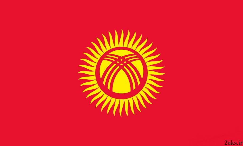 پرچم کشور قرقیزستان