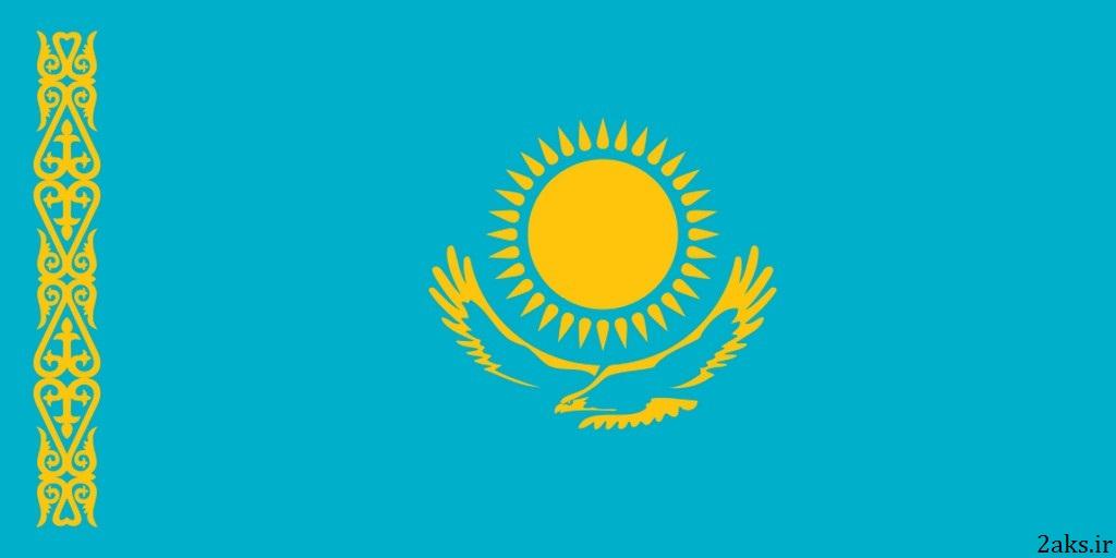 پرچم کشور قزاقستان