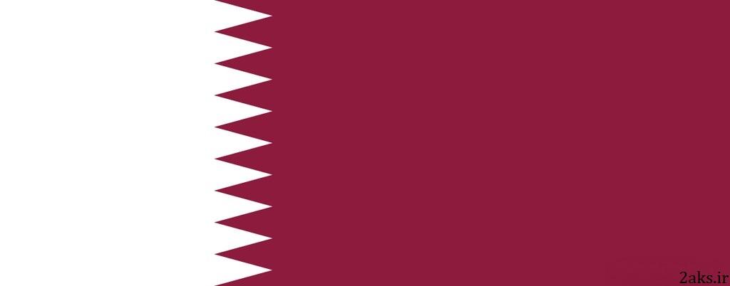 پرچم کشور قطر