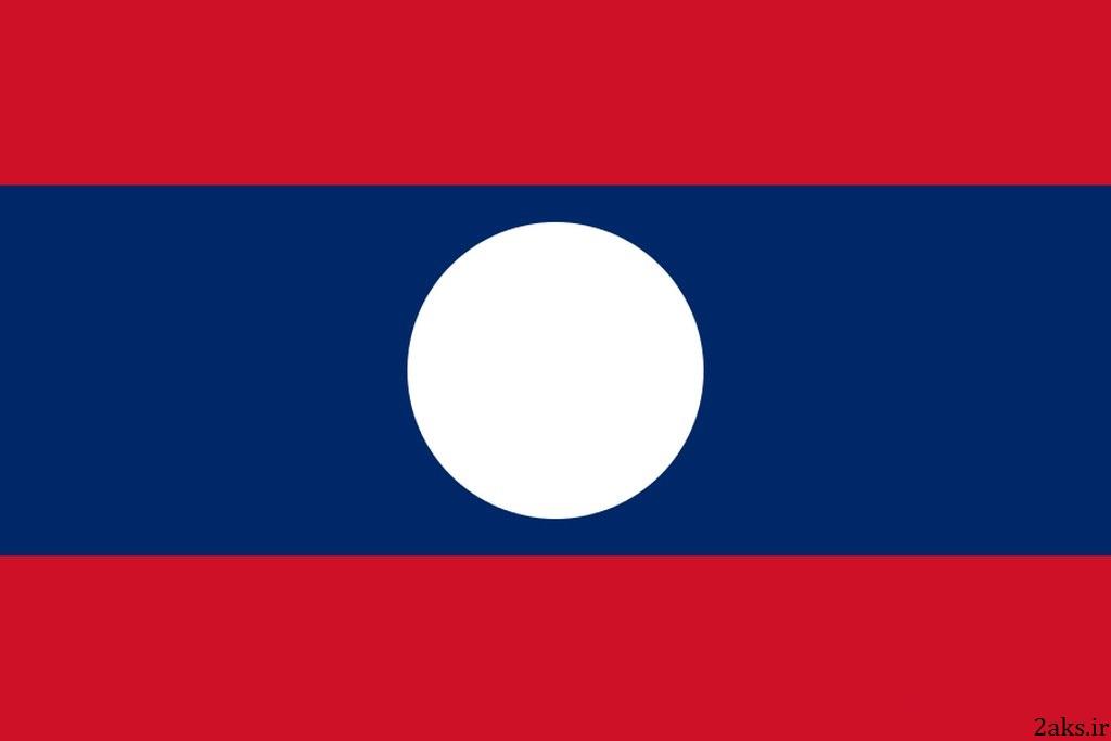 پرچم کشور لائوس