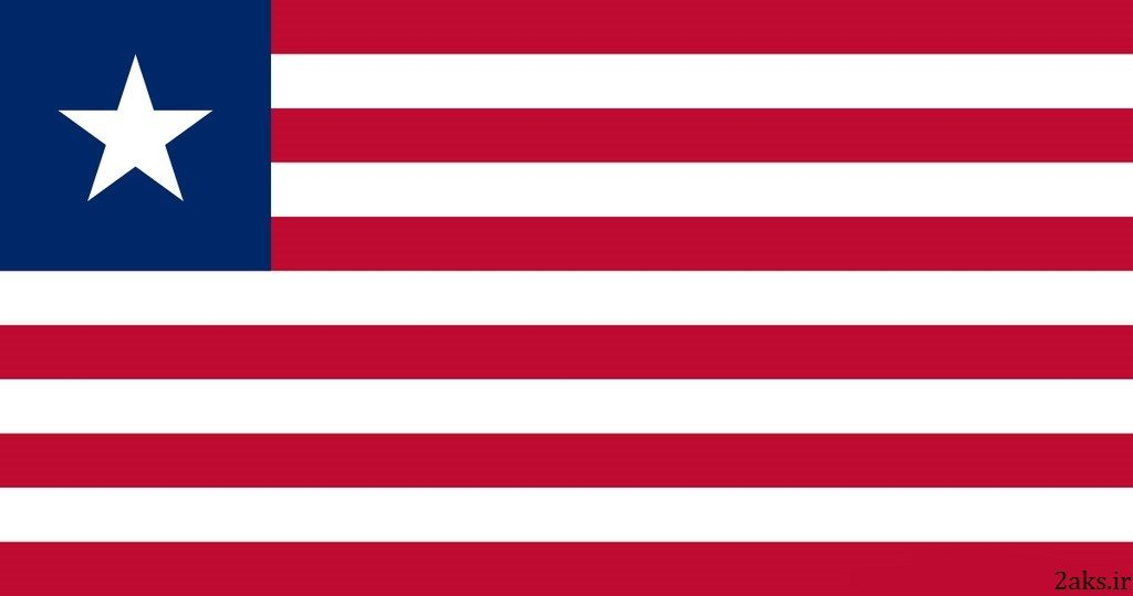 پرچم کشور لیبریا