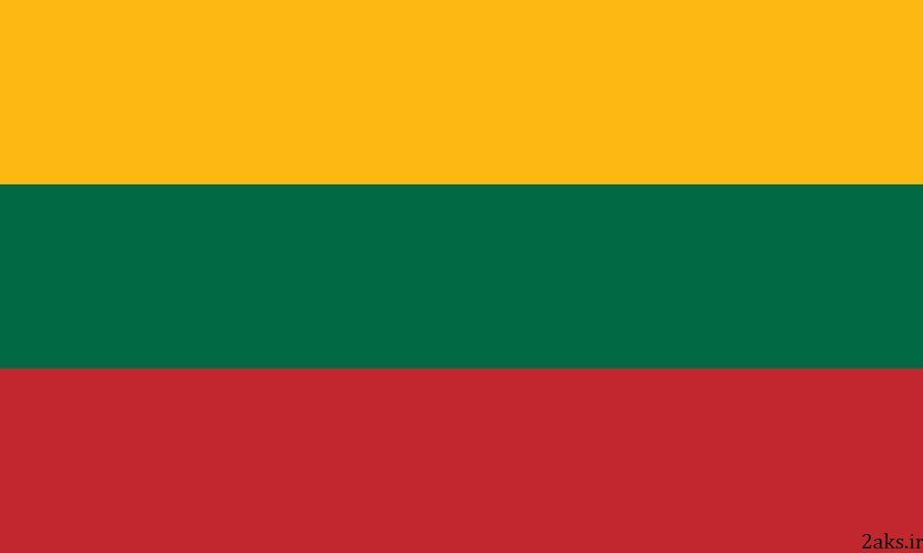 پرچم کشور لیتوانی