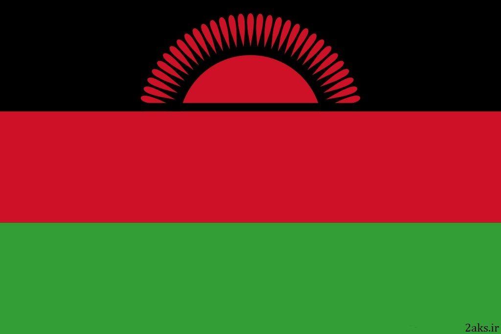 پرچم کشور مالاوی