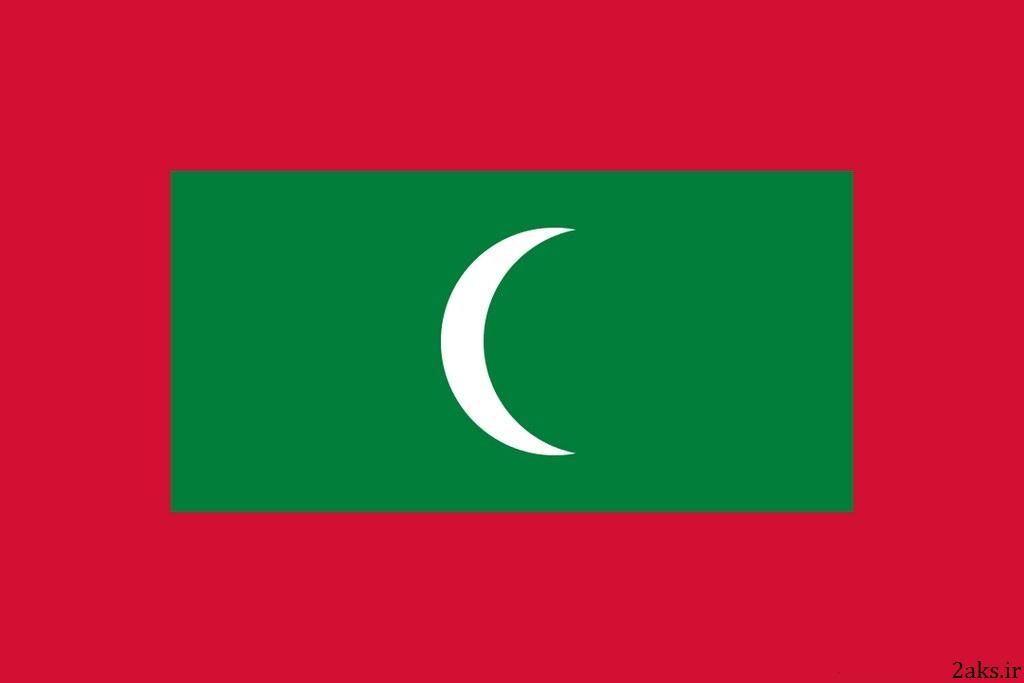پرچم کشور مالدیو