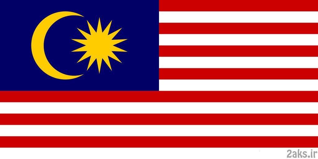 عکس پرچم کشور مالزی
