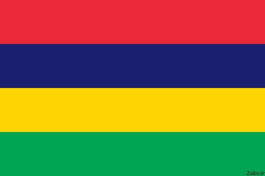 پرچم کشور موریس