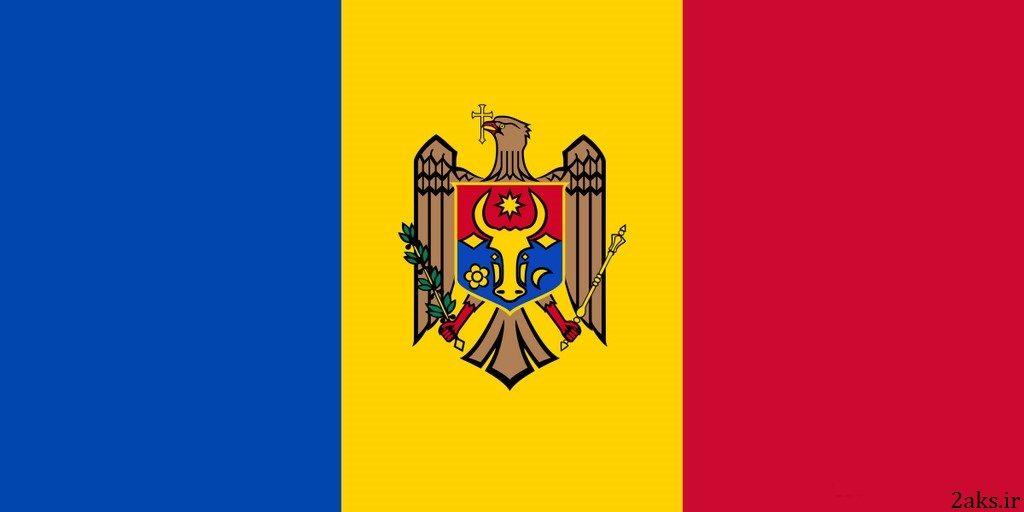 پرچم کشور مولداوی