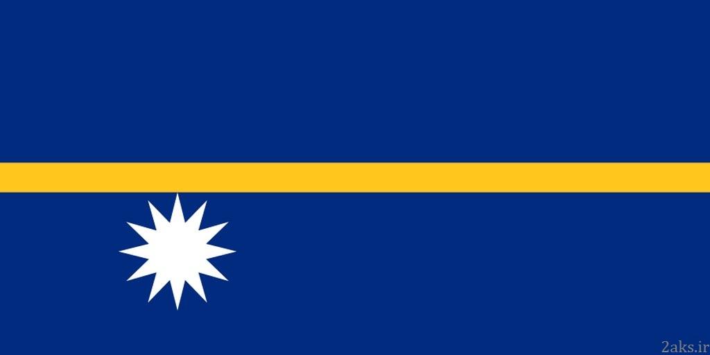 پرچم کشور نائورو