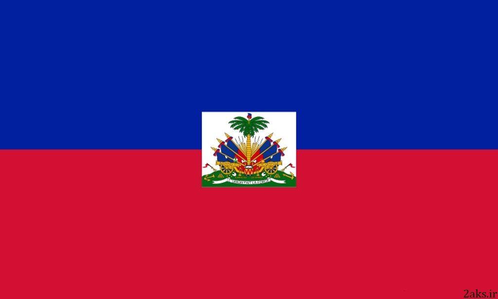 پرچم کشور هائیتی