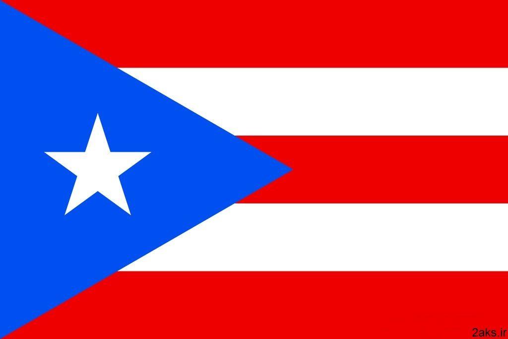 پرچم کشور پورتوریکو