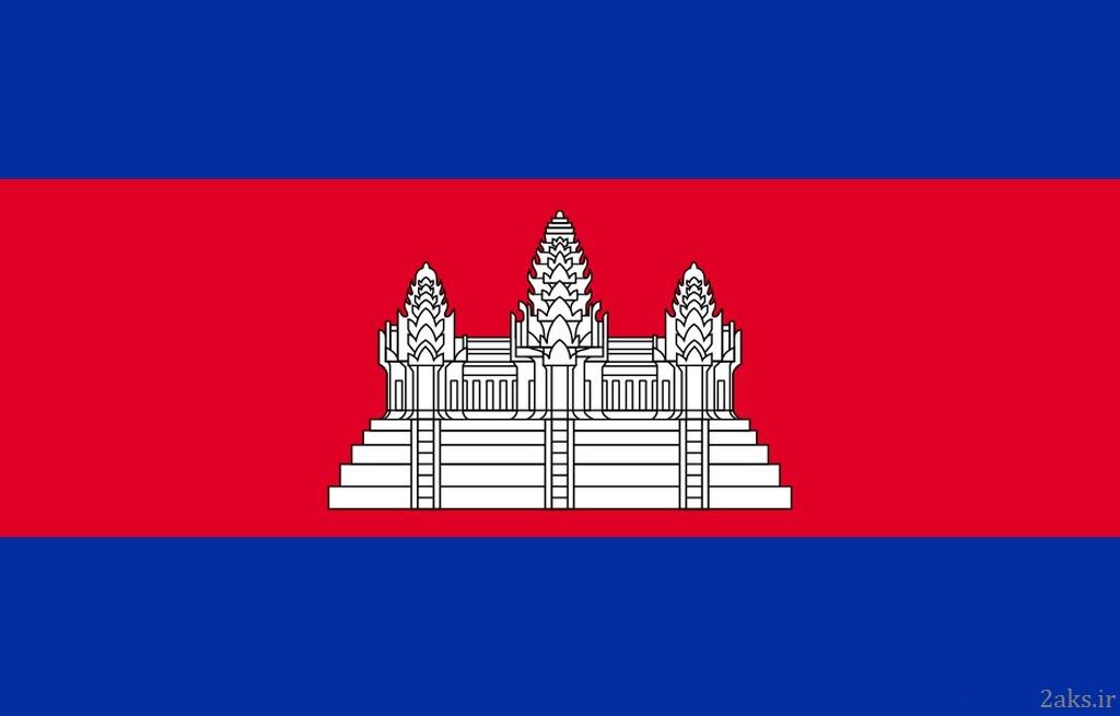 پرچم کشور کامبوج