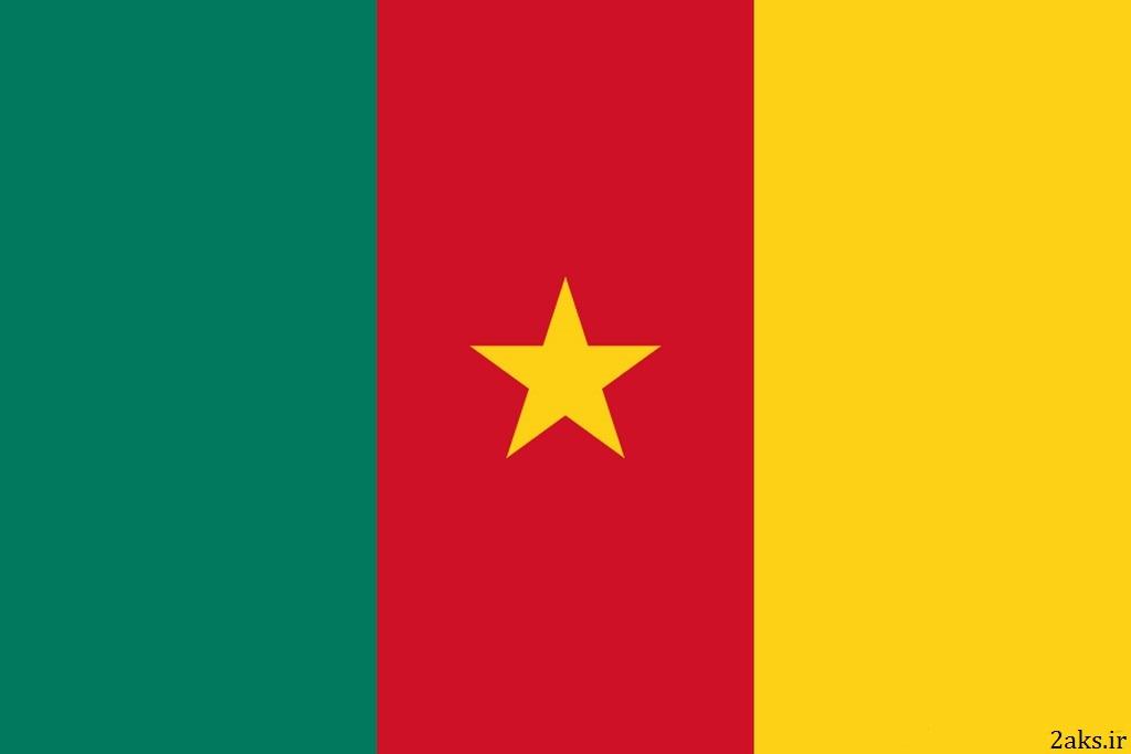 پرچم کشور کامرون