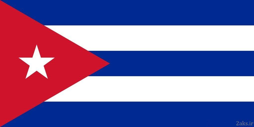 پرچم کشور کوبا