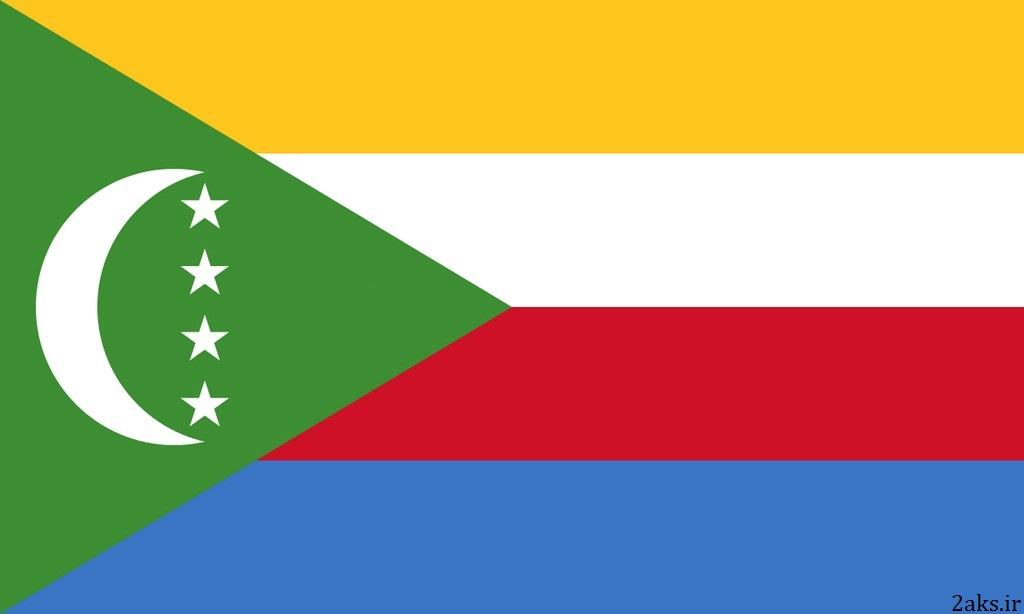 پرچم کشور کومور
