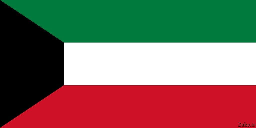 پرچم کشور کویت
