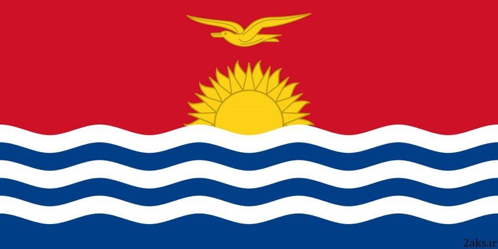 پرچم کشور کیریباتی
