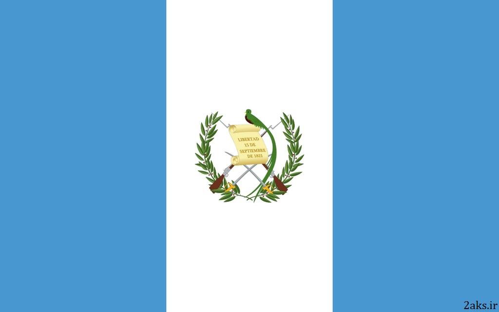 پرچم کشور گواتمالا