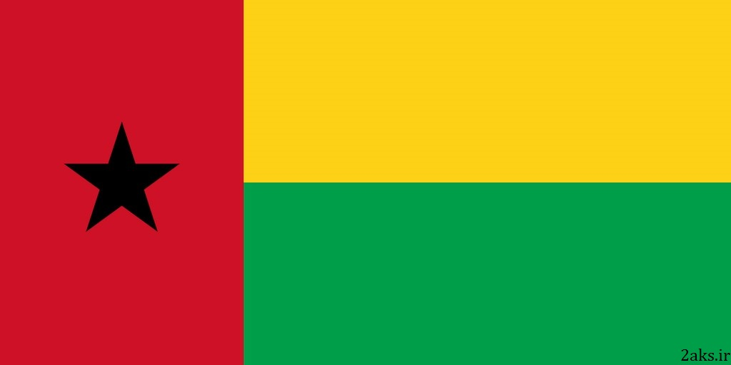 پرچم کشور گینه بیسائو