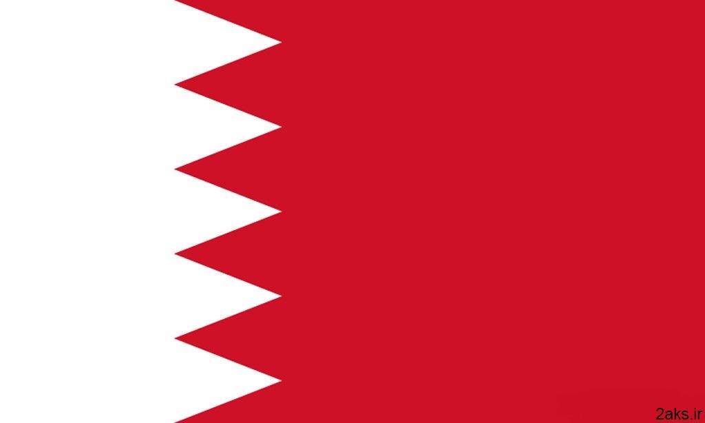 پرچم کشور بحرین