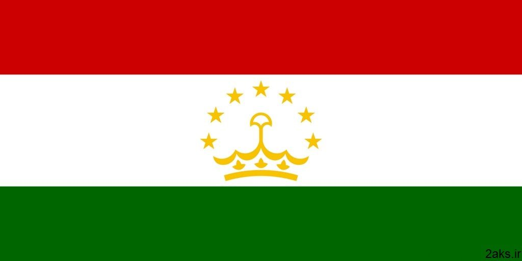 پرچم کشور تاجیکستان