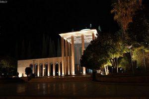 آرامگاه حضرت سعدی شیرازی