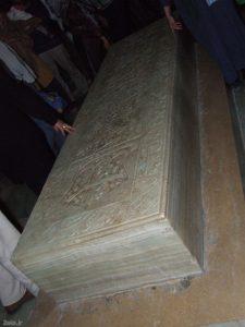 سنگ قبر حافظ