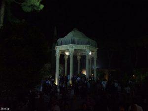عکس حافظیه در شب